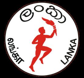 Ceylon Petroleum Corporation Logo
