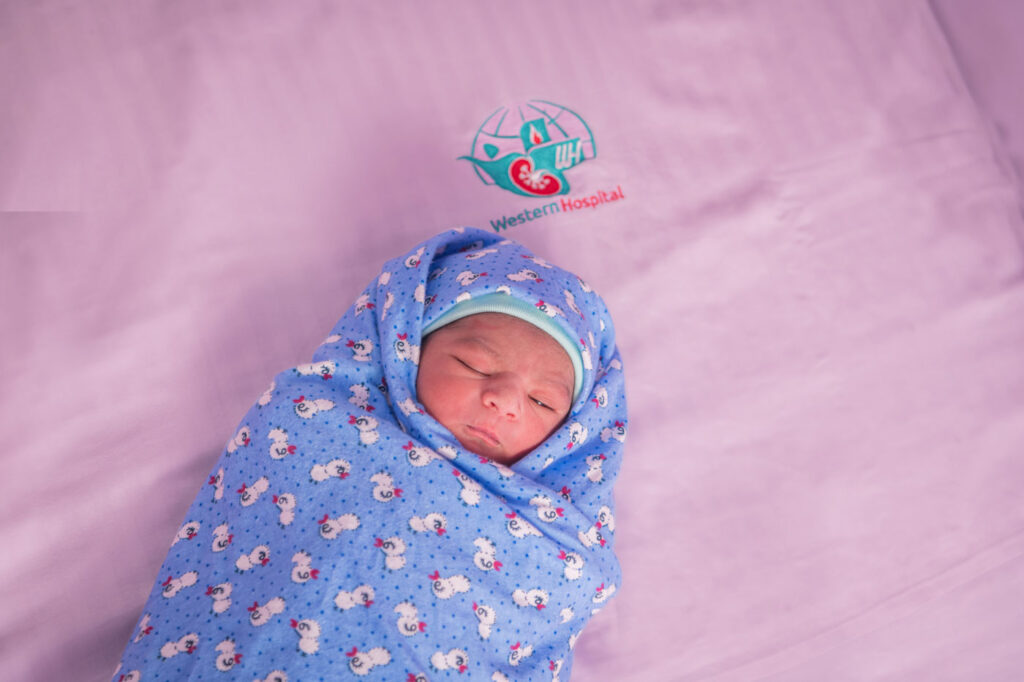 Senehasa Maternity Unit