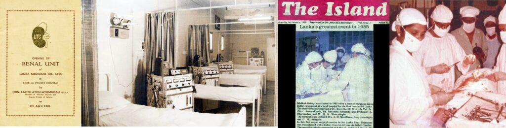 Lankas Greatest Event 1024x260