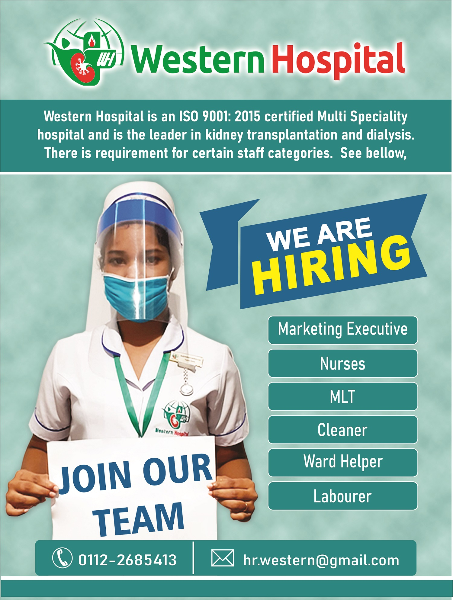 We Are Hiring 3